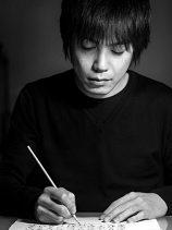 Photo / Yohei Saito